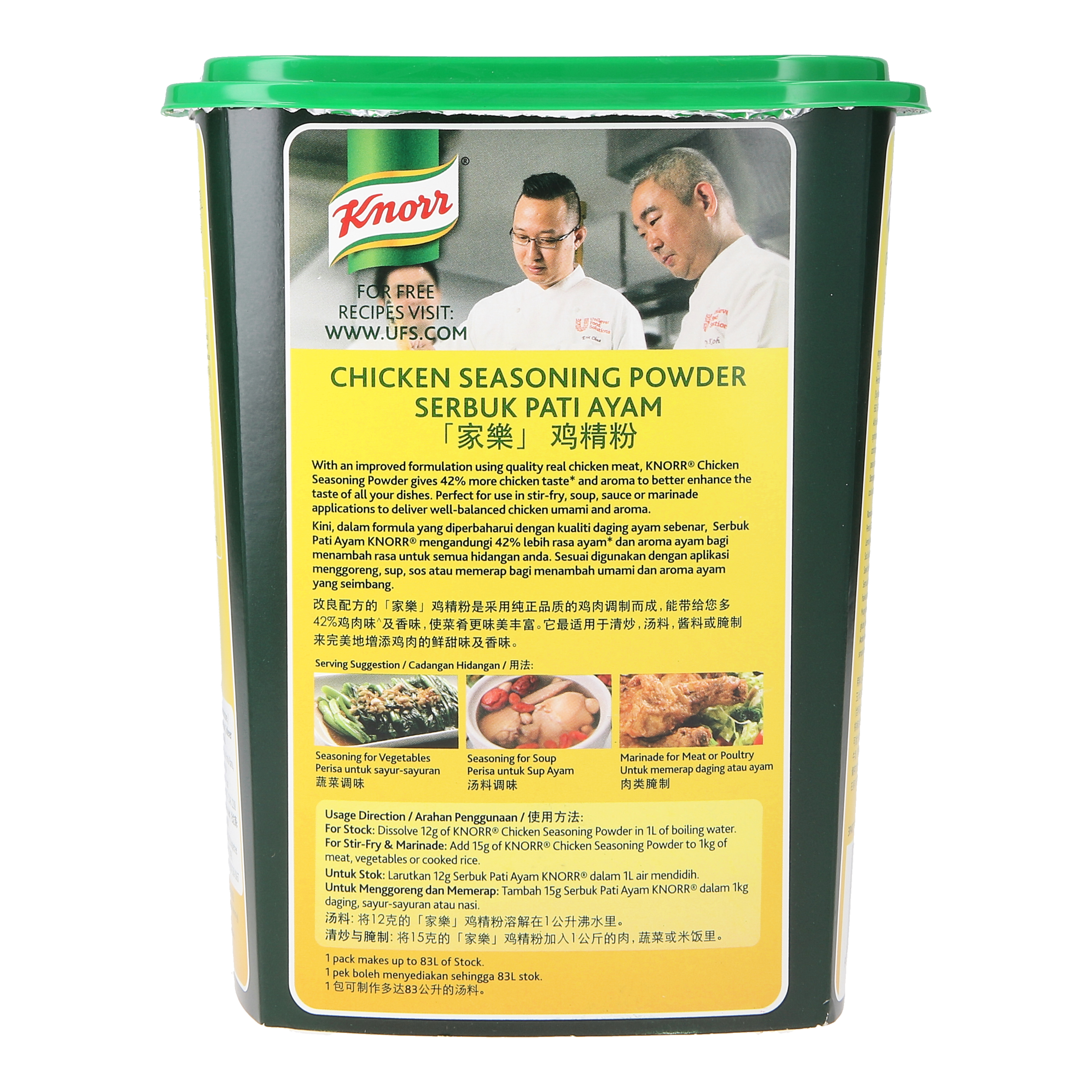 CHICKEN SEASONING POWDER 鸡精粉